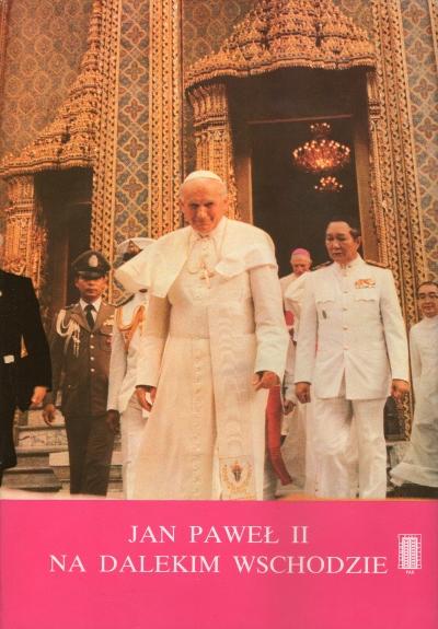 Jan Paweł II na Dalekim Wschodzie
